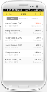 Клиент бухгалтерии 1cfresh- screenshot thumbnail