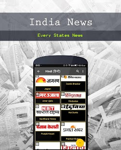 India News - (Newspapers, Magazines, Sports) - náhled
