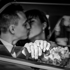 Wedding photographer Magdalena Niewiadomska (fotoaparatka). Photo of 30.10.2017