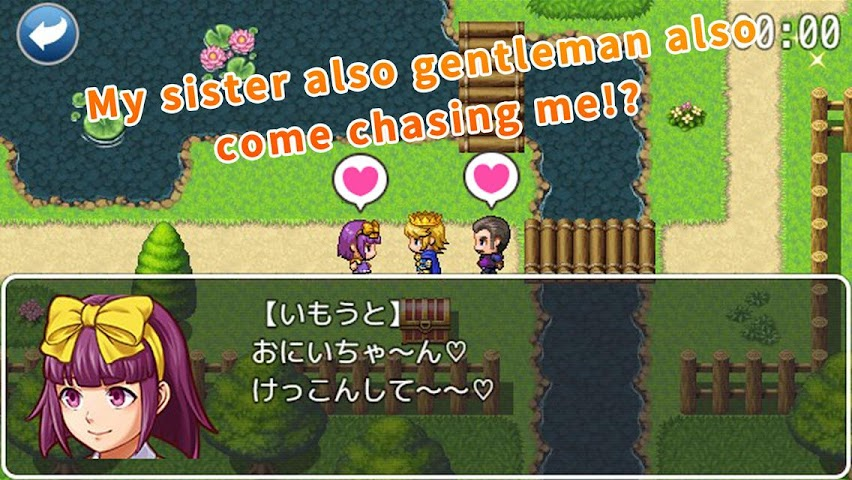 android LoveEscape Screenshot 2