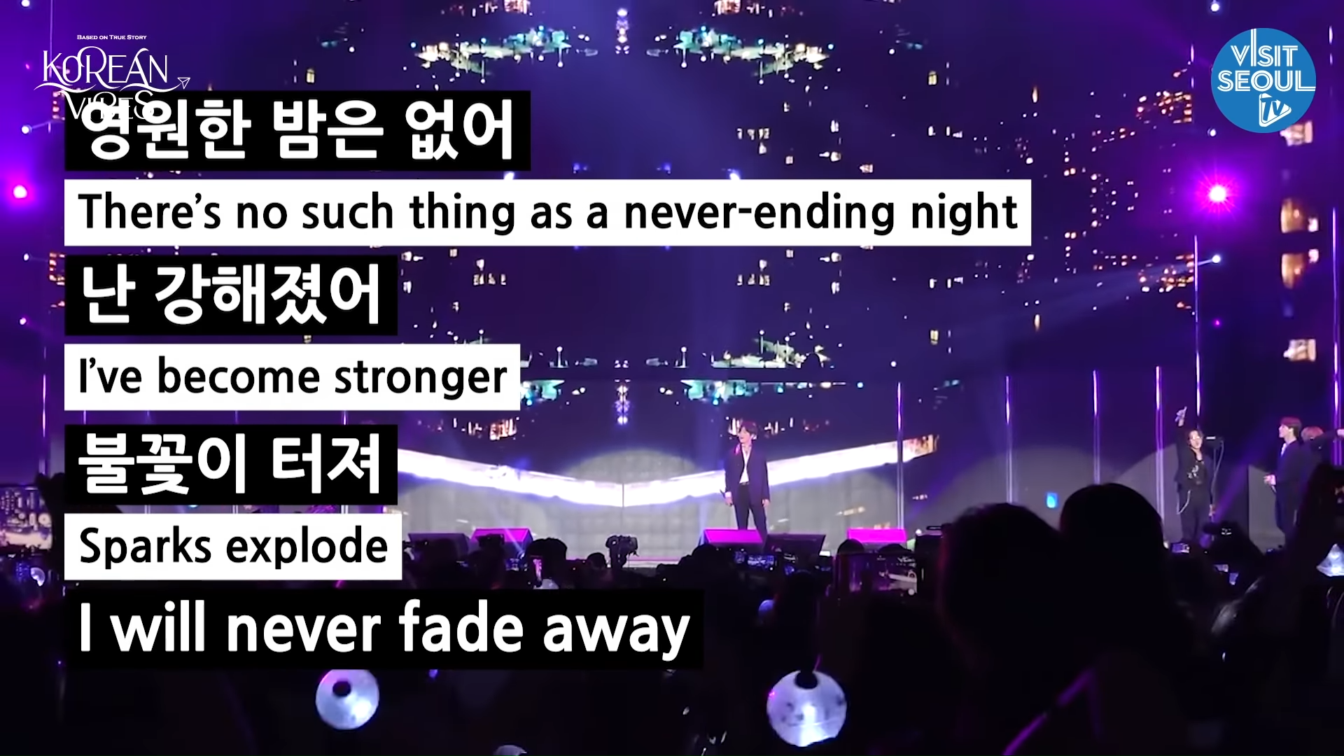 BTS - Dis-ease Explained by a Korean 10-22 screenshot