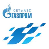 """АЗС """"Газпром"""""""