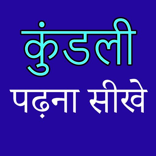 Manželstvo zápas robiť v hindčine