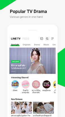 LINE TVのおすすめ画像1