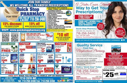 Quick Stop Pharmacy Beta