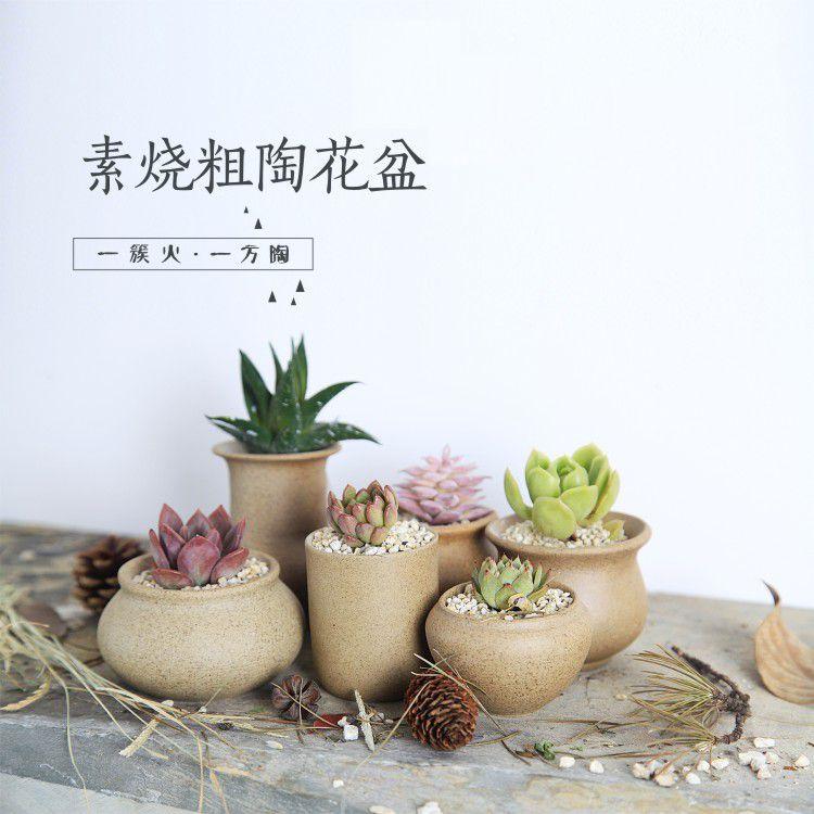 Miniature Ceramic Pot - 02