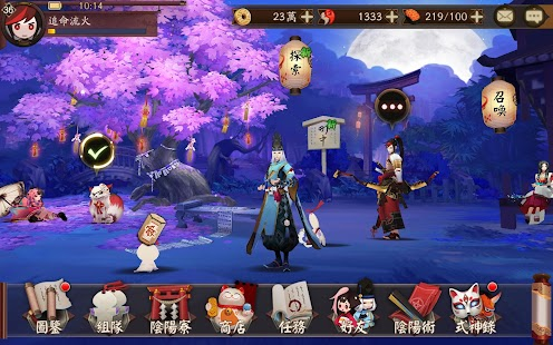陰陽師Onmyoji - 和風幻想RPG- screenshot thumbnail