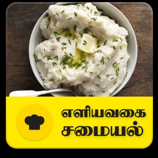 Simple Food Recipes Tips Tamil