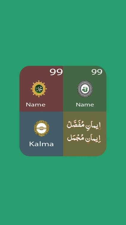 99 Name of Allah Muhhammad (PBUH) and six Kalma – (Android
