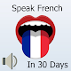 Learn French: in 30 Days Offline french language for PC-Windows 7,8,10 and Mac