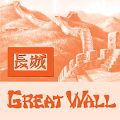 Great Wall Meridian, ID