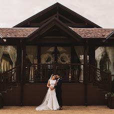 Wedding photographer Aleksandra Averina (saverina). Photo of 05.11.2016