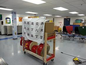 Photo: Chinese drum and Dragon dance demo