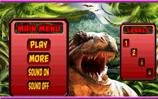 Safari瀏覽器 恐龍 獵人