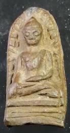 พระรอด วัดชัยพระเกียรติ พิธีเสาร์๕ ก้นปั๊มเลข ๕ ปี ๒๔๙๗