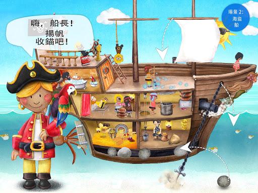 迷你海盜|玩冒險App免費|玩APPs