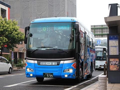 三州自動車「大隅半島直行バス」・999 その2