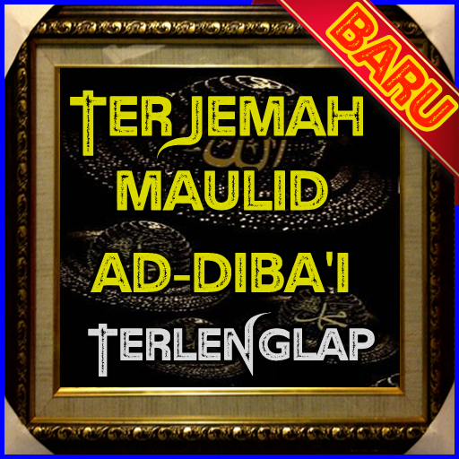 Maulid Ad-Diba'i Terlengkap 2.6 screenshots 1
