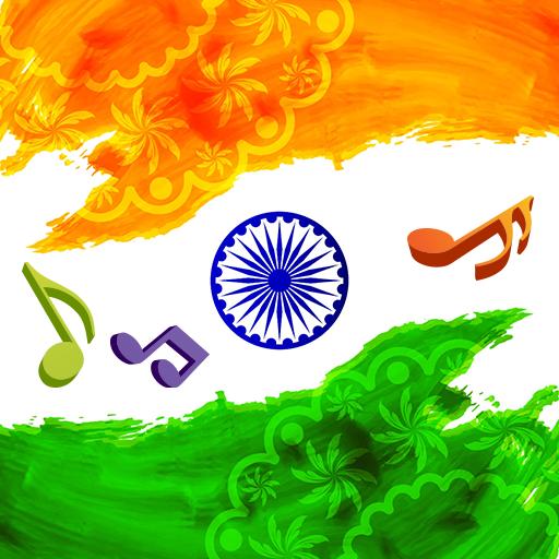 Indian DeshBhakti Ringtone