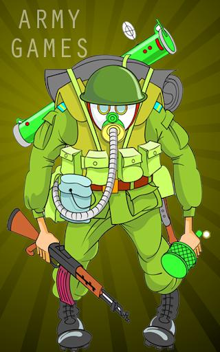 육군 게임