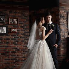 Wedding photographer Elizaveta Mosienko (phElizavetaMos). Photo of 18.08.2017
