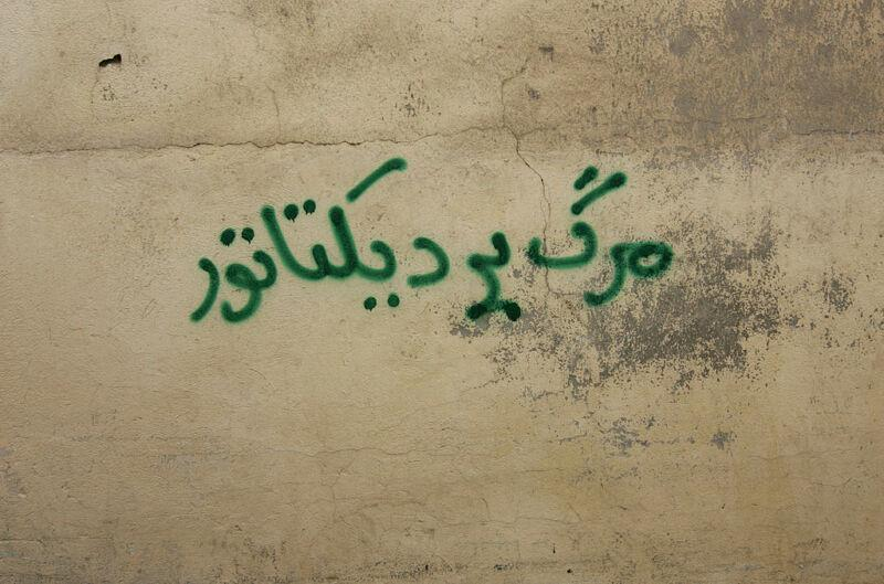 """An antigovernment graffiti that reads in Farsi """"Death to the dictator"""" is sprayed at a wall north of Tehran on September 30, 2009."""