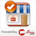 Coupon Checker (JP Limted) icon