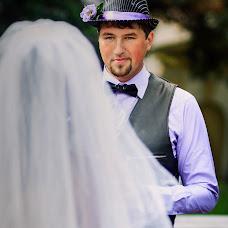 Wedding photographer Aleksandra Rebrova (jess). Photo of 10.04.2014