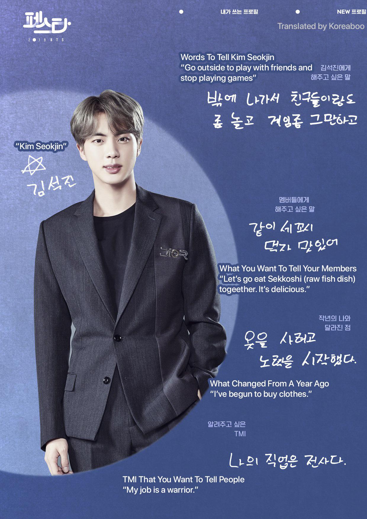2019 bts festa profile jin 1