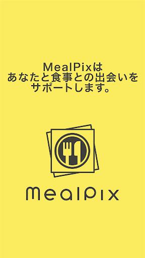 MealPix
