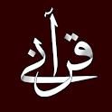 قرآني icon