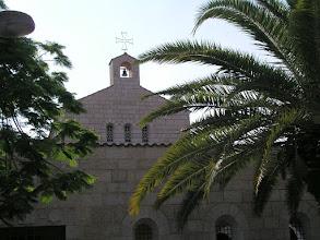 Photo: Tabgha Iglesia de la multiplicación de los peces
