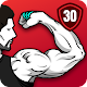 Arm workout (app)