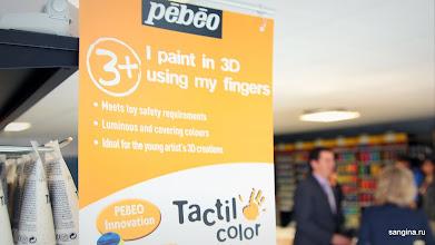 Photo: Pébéo разрабатывает всё новые и новые материалы для детского и взрослого творчества