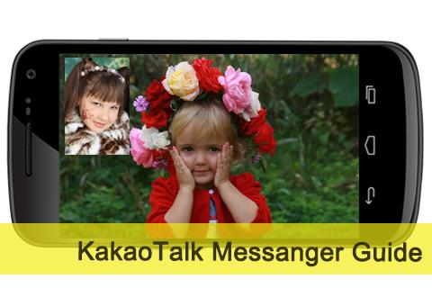 android Tipps für KakaoTalk-Kurier Screenshot 1