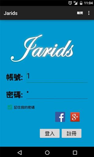 Jarids