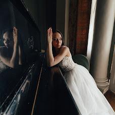 Свадебный фотограф Алексей Губанов (murovei). Фотография от 28.04.2019
