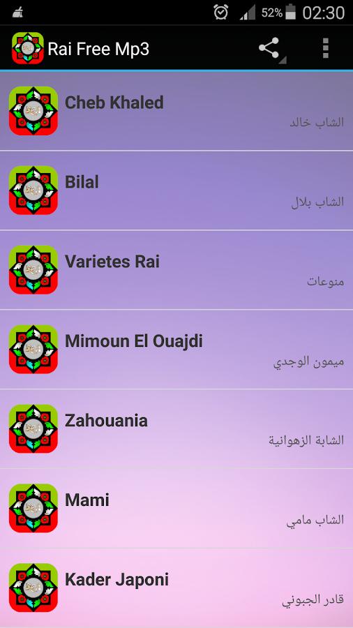 Rai-music-Free-Mp3 8