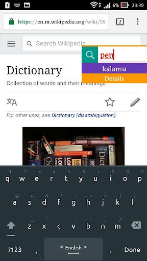 English Swahili Dictionary 2.4 screenshots 4