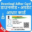 Aadhar Card • Download, Update, Check Status Guide icon