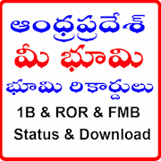 AP Land Records Online 1B ROR Adangal Village Map App Report