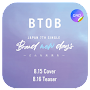 BtoB Wallpaper KPOP APK icon