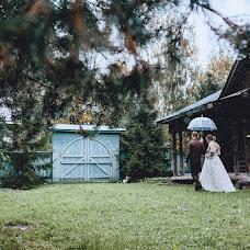 Wedding photographer Natalya Smekalova (NatalyaSmeki). Photo of 12.10.2018