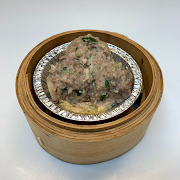 S13. Steamed Meat Ball