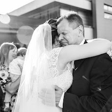 Wedding photographer Anastasiya Gusarova (AVGus). Photo of 22.09.2018