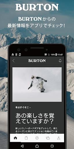 Burton ss1