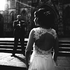 Wedding photographer Sergey Nadulich (minskstyle87). Photo of 24.07.2017