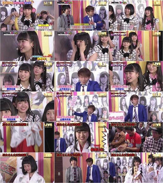 (TV-Variety)(720p) HKT48の「ほかみな」~そのほかのみなさん~ ep44 180223