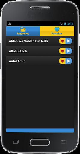 玩音樂App|Sholawatan Vol1免費|APP試玩