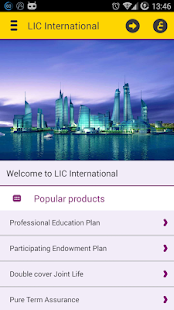 LIC Intl- screenshot thumbnail